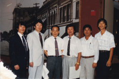 Chung-Kims-Historical-Photo-24