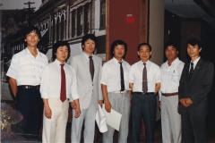Chung-Kims-Historical-Photo-29