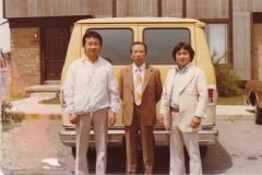 Chung-Kims-Historical-Photo-30